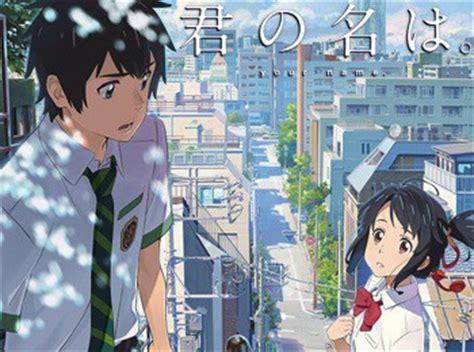 film anime kimi no na wa new visual video revealed for makoto shinkai s kimi no