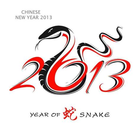 new year 2013 a happy water snake new year 2013 knowthymoney