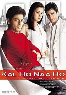 download mp3 free kal ho na ho kal ho naa ho wikipedia