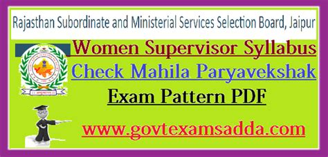 rsmssb women supervisor syllabus    pattern
