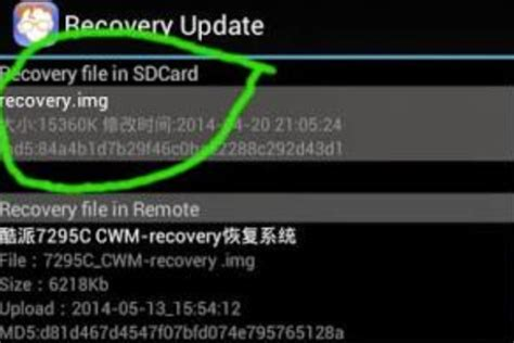 custom rom miui for oppo neo 5 r1201 cara root dan install cwm twrp evercoss elevate y a66a