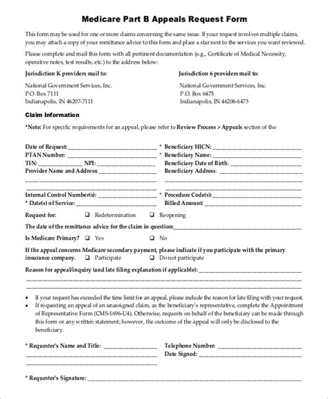 medicare application form sle medicare application form what is the cms 1500