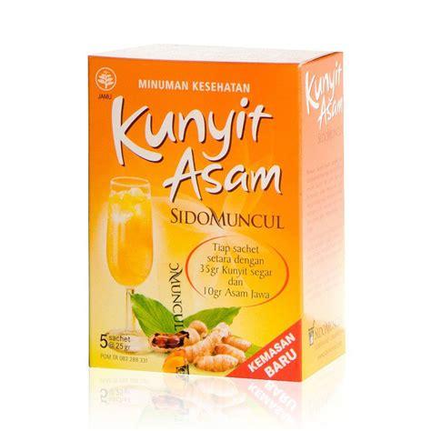 jamu kunyit asam bikin kurus jamu kunyit asam tumeric drink for women 2 boxes 5 sachets