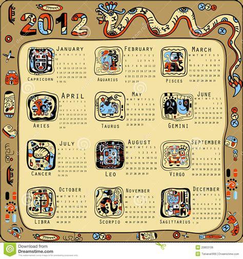 Calendario De La India Calendario En Estilo Indio Imagen De Archivo