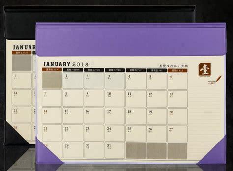 colorful desk writting mat calendar blotter table planner