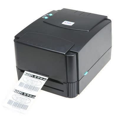Printer Barcode Tsc Ttp 244pro Barcode Printer tsc ttp 244 pro desktop barcode printer solutions kart