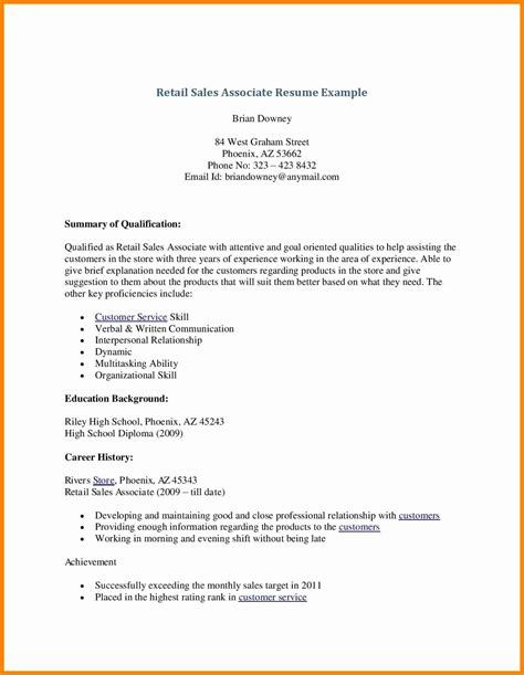 student resume sles no experience resume for retail sales associate with no experience