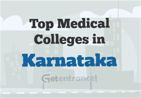 Top Mba Colleges In Karnataka Pgcet by Top Colleges In Karnataka 2016 2017 Getentrance