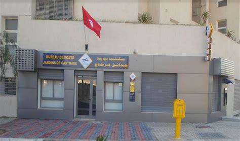 bureau de poste ouverture ouverture bureau de poste bureau de poste horaire