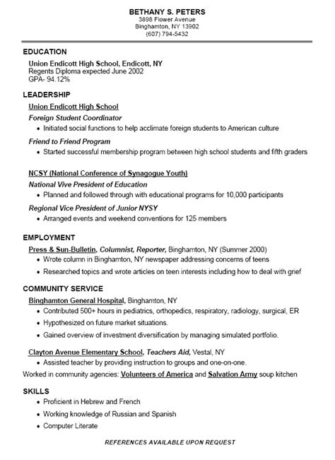 Free Resume Exles For Highschool Students High School Resume