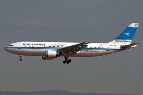 Qatar Airways Interior Review Kuwait Airways Economy Class And Airport