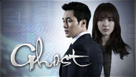 film korea ghost phantom korean dramas images ghost 2012 wallpaper and background