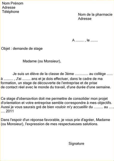 Modele Lettre De Remerciement Stage D Observation 3eme