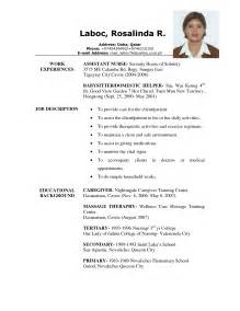 Resume Helper   Best Template Collection