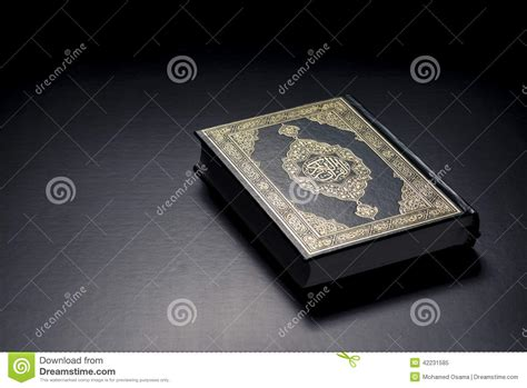 islamic holy book stock image image of cover antique