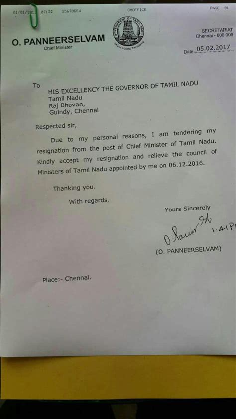 Resignation Letter Format Chennai Panneerselvam Tenders Resignation As Tn Cm Citing Personal Reason The Sen Times