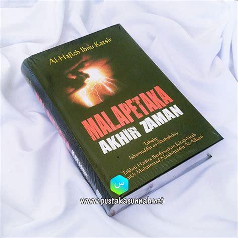 Paket Biografi Khadijah Aisyah toko buku islam terpercaya