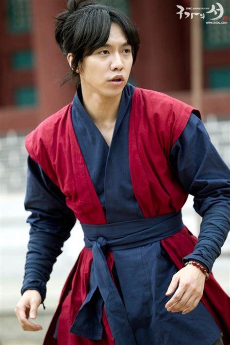 lee seung gi gu family book gu family book official stills 11 lee seung gi