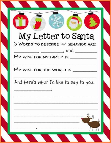 secret santa email template secret santa letter template free beautiful template