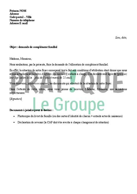 Lettre Demande De Jardin Familial Lettre De Demande De Compl 233 Ment Familial 224 La Caf Pratique Fr