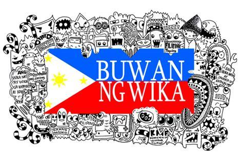 booth design for buwan ng wika buwan ng wika archives balay ph