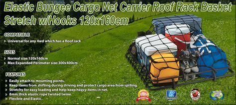 Cover Mobil Indoor Datsun Go 70 Murah Berkualitas elastic bungee cargo net carrier roof rack basket stretch w hooks 120x160cm