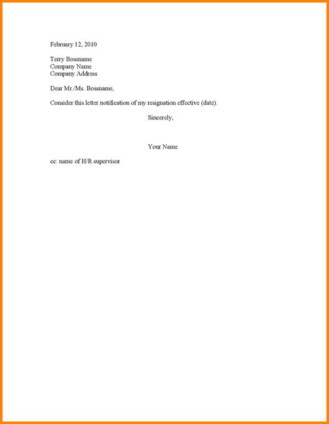 and sweet cover letter exles resignation letter 122851858 png letterhead