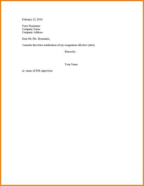 Short Resignation Letter.122851858.png   LetterHead