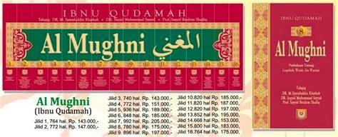Al Mughni Jilid 1 5 Ibnu Qudamah terjemahan lengkap kitab fikih al mughni ibnu qudamah pustaka azzam