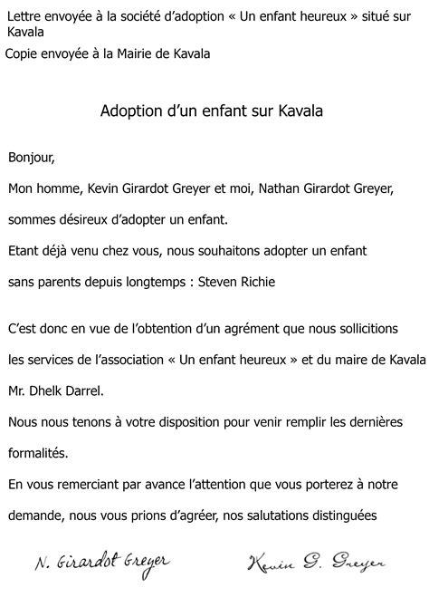 Lettre de demande d'adoption - Kavala   Agorapolis