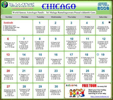 April 2008 Calendar Search Results For Telugu Calendar 2008 March Calendar
