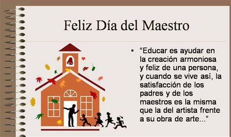 imagenes de feliz dia del instructor de zumba 161 feliz d 237 a del maestro goyoaventuras around the world