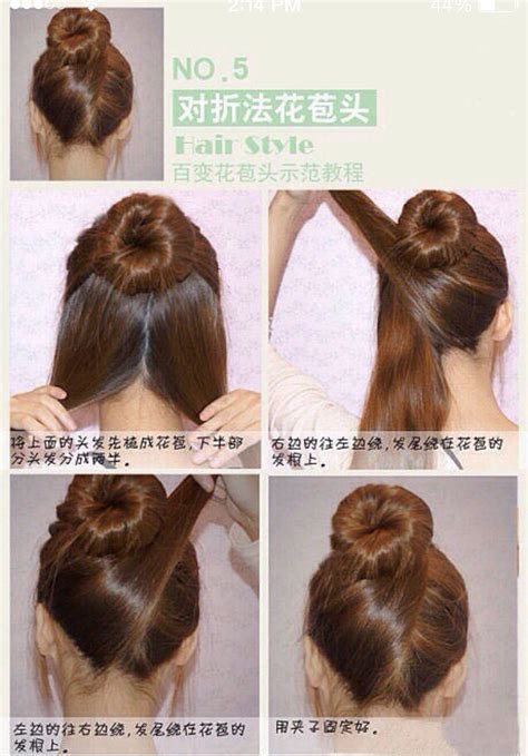 cute hairstyles very easy very cute and easy hair styles step by step musely