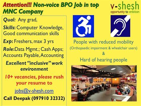 Sle Resume Bpo Non Voice Non Voice Bpo In Top Mnc Company