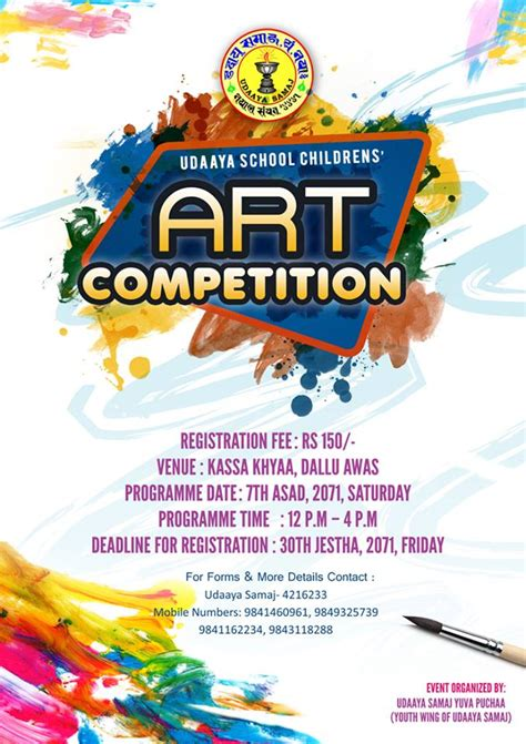 design art competition art competition events in nepal