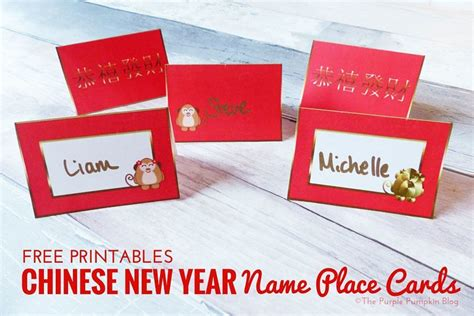 printable cards chinese new year name place cards for chinese new year 187 the purple pumpkin
