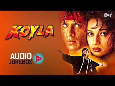 badan juda hote koyla kumar sanu preeti singh 1997 koyla jukebox album songs shahrukh khan