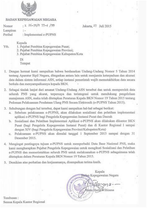 Undang Undang Aparatur Sipil Negara Edisi Lengkap surat edaran jadwal pelaksanaan e pupns tahun 2015 kumpulan makalah lengkap