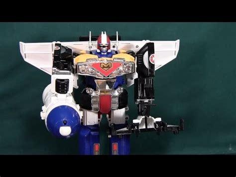 Space Guardian Mini Robot Uranus Saver biklonz thunder guardian and barbarian king review you