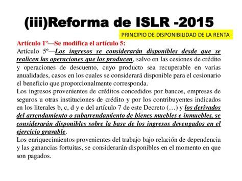 sustraendo del islr 2015 reforma de islr 2015