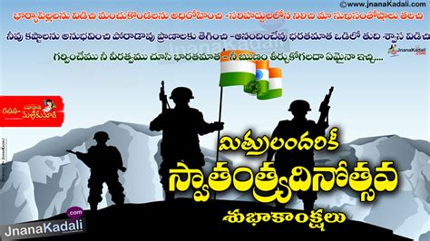Essay On Independence Day In Language by Essay On Independence Day In Telugu Research Paper