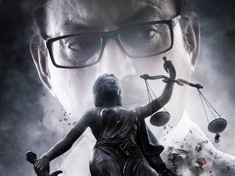 biography of movie talvar meghna gulzar on why she was scared of making talvar