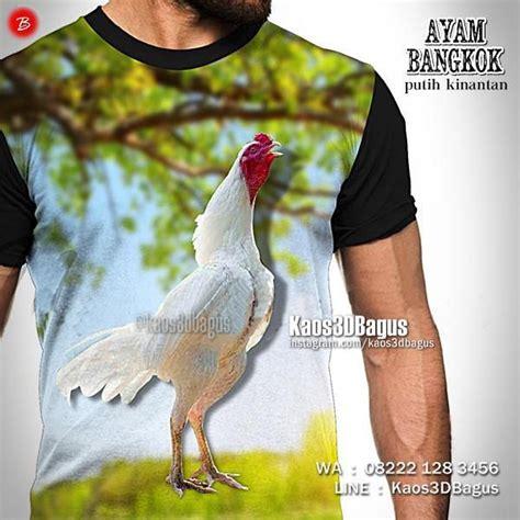 Kaos Ayam Wiring Kuning 70 best kaos animal kaos gambar binatang images on