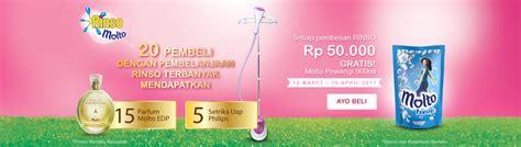 Promo Gratis Sabun Cuci Lerak Untuk Pembelian Batik Tulis Madura 1 syarat dan ketentuan promo rinso gratis molto klikindomaret