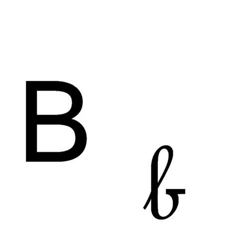 lettere da stare colorate immagini lettera b disegno di lettera b corsivo e statello