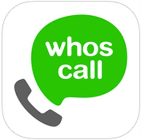 Korea Phone Number Lookup Iphone Whos Call Spam Number Search Korea Tech