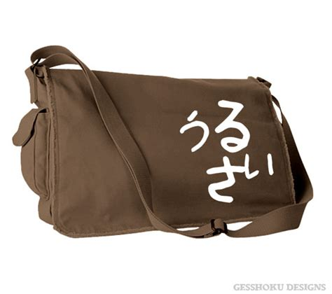 japanese messenger urusai japanese messenger bag anime insults bag