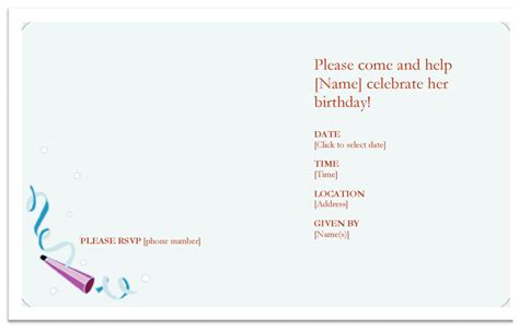 professional birthday invitation template