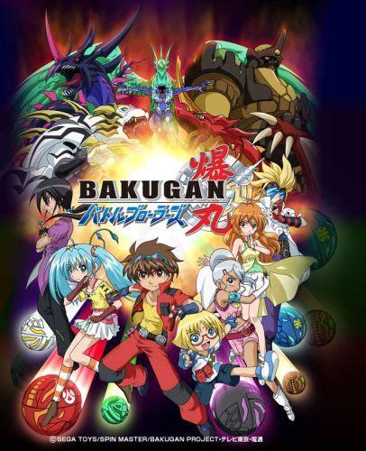 Komik Bakugan Battle Brawlers bakugan battle brawlers absolute anime