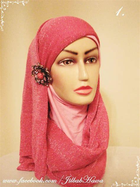Hawaa Aiwa jilbab hawa home